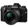 Olympus представила новые комплекты с камерой OM-D E-M5 Mark III