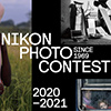 Фотоконкурс Nikon Photo Contest: приём заявок с22октября 2020