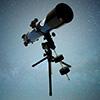 Солнечное затмение можно будет наблюдать через легендарные телескопы ТАЛ