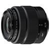 FUJIFILM представила зум-объектив FUJINON GF35-70mmF4.5-5.6 WR