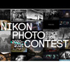 Победители Гран-при Nikon Photo Contest 2020-2021